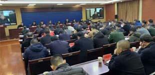 宣城市安全生产工作会议召开