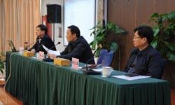 国元举办2018年度党务工作者培训班
