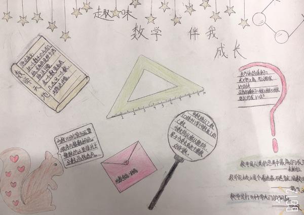 bob开户:合肥市六安路小学荣城花园分校开展数学学科节活动