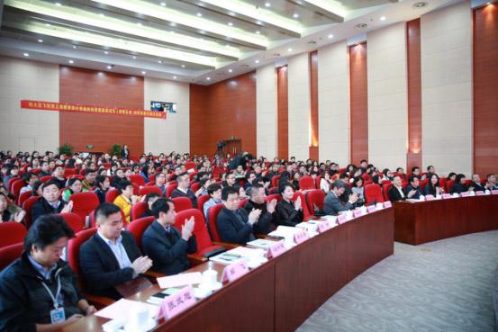 上海国家会计学院财经讲堂安徽站暨两E项目开放课堂助力长三角一体化国家战略--安徽