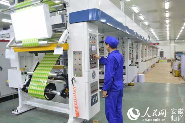 安徽桐城:首位产业擎领高质量发