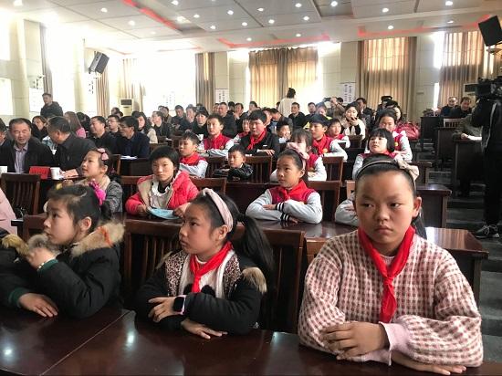 """蕪湖市舉辦""""多彩童年勵志課堂""""教育扶貧啟動儀式"""