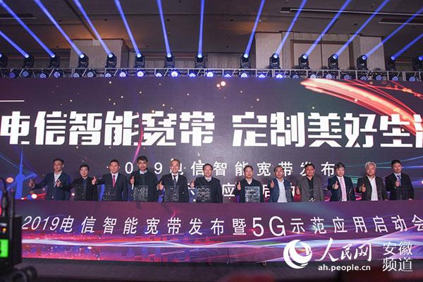 漫威宇宙最强top.10 3秒下載一部1GB電影 中國電信智能寬帶登陸安徽