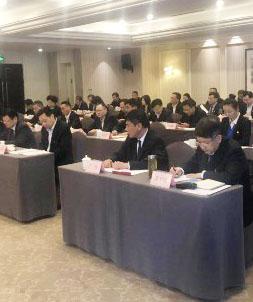 旅游集团召开党的建设工作会议