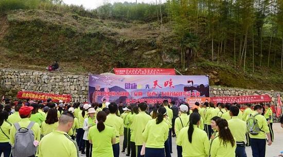 岳西天峡首届健步贝因美奶粉好走大赛暨天峡航拍摄影节启动