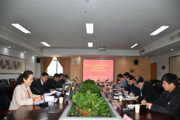 淮北开展最美退役军人、双拥模范人物推荐评选