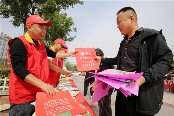 国网利辛县供电公司:防灾减灾安全用电不可少