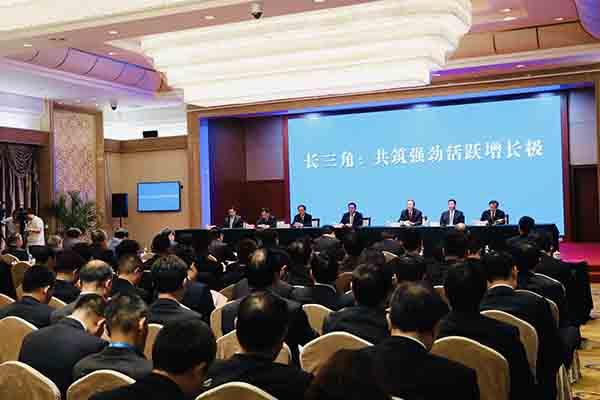 第一届长三角一体化发展高层论坛在芜湖举办