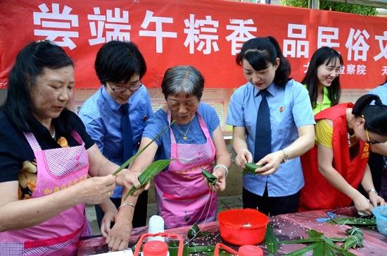 安庆:尝端午粽香品民俗文化