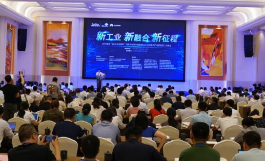 杨思琦和霍思燕合肥启迪科技城作为安徽省首个5G数字园区