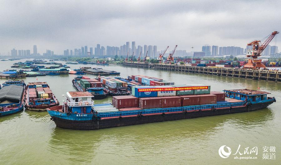 淮河干流首条外贸航线开通