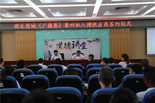 http://www.xqweigou.com/dianshangB2B/31809.html