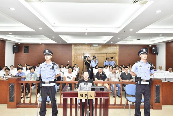 辞去公职后还在受贿,安徽一原县委书记受审(图/简历)