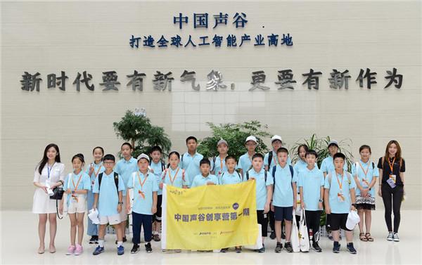 http://www.reviewcode.cn/jiagousheji/56981.html