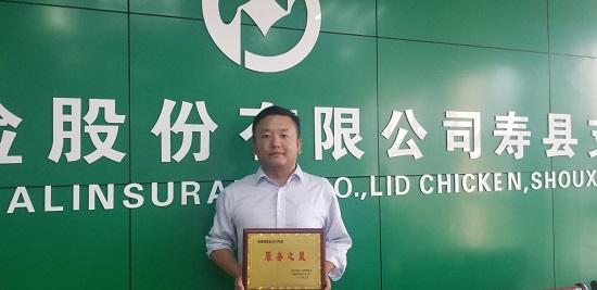 http://www.ahxinwen.com.cn/wenhuajiaoyu/51539.html