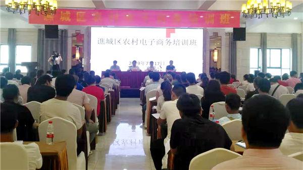 http://www.110tao.com/dianshangO2O/45019.html