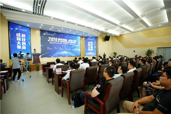 第八届中国创新创业大赛合肥赛区决赛圆满落幕