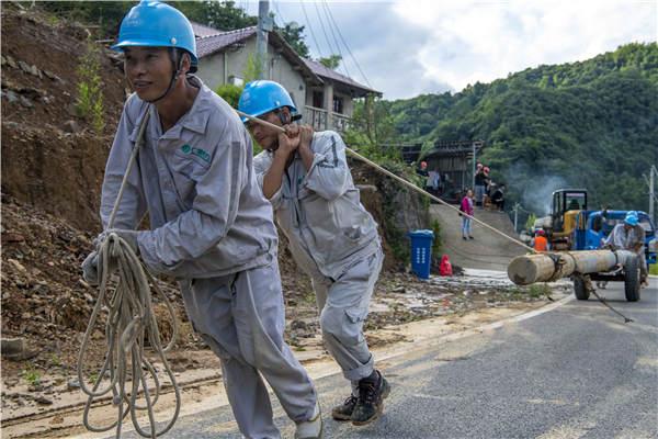 """应对超强台风""""利奇马""""国网安徽电力极力抢修光复供电"""