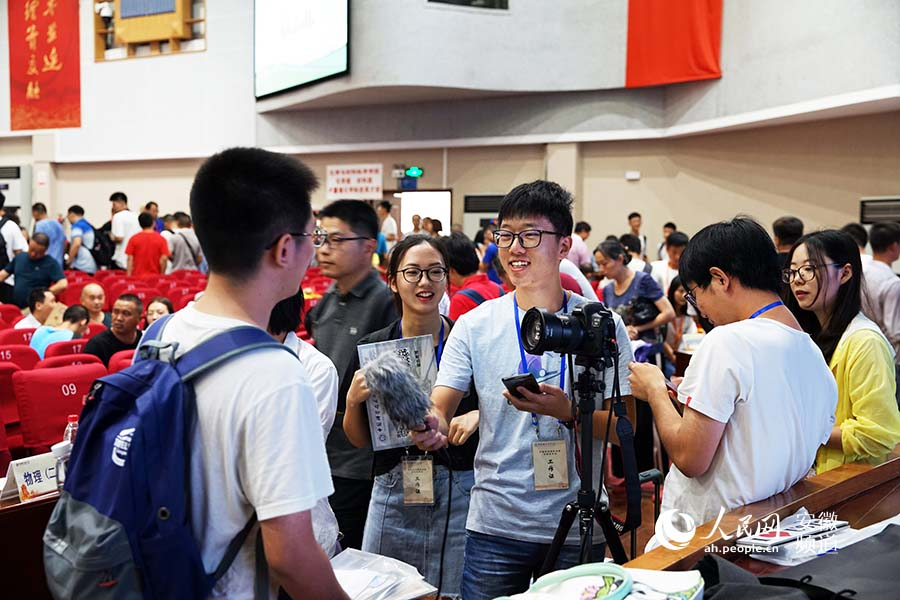 """新生报到!中国科大300多学子通过""""绿色通道""""入学"""