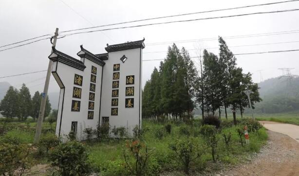 池州渚湖姜的民歌唱进了人民大会堂