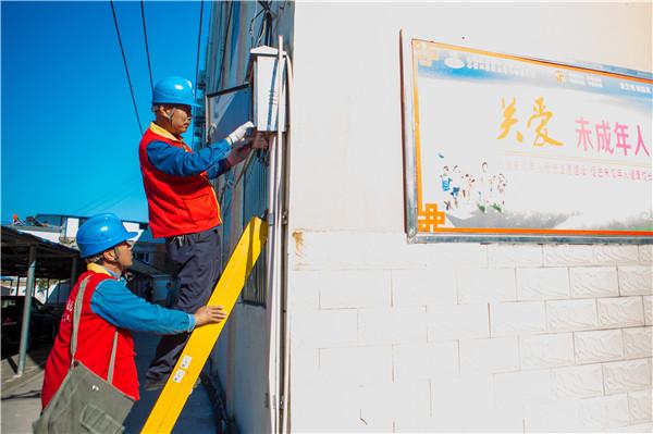 安徽淮北:排查学校用电隐患