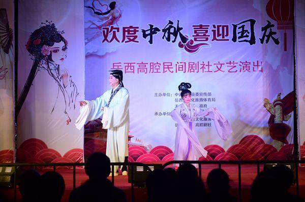 【网络中国节·中秋】唱岳西高腔,过传统佳节