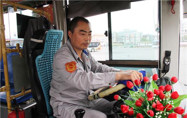 王先林:爱车如家的公交人