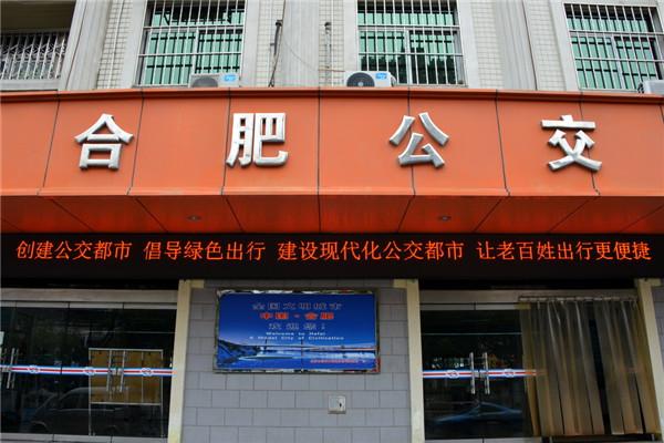 http://www.ahxinwen.com.cn/yulexiuxian/71134.html