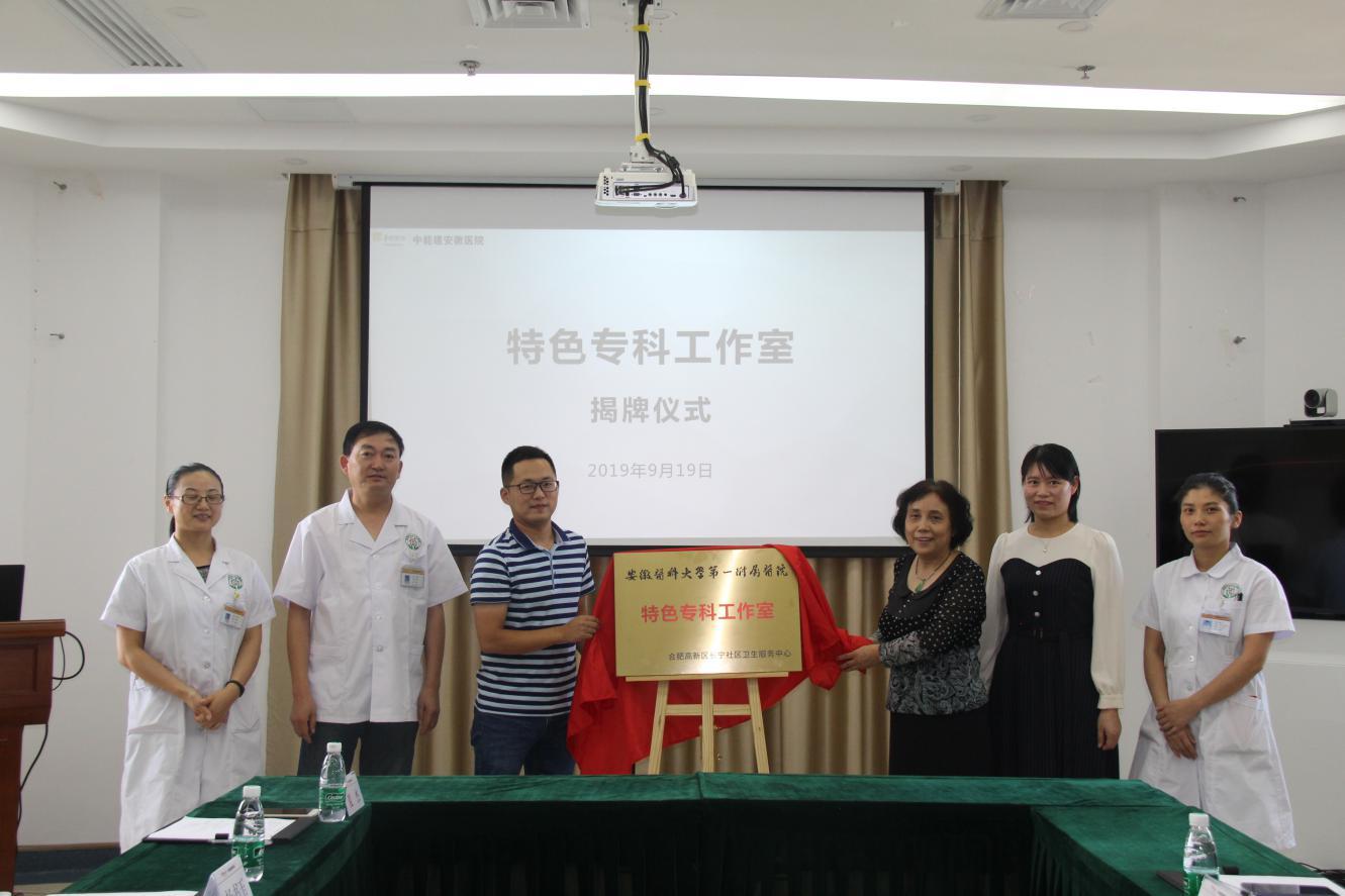 http://www.chnbk.com/shishangchaoliu/8311.html