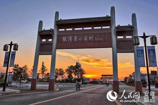 http://www.ahxinwen.com.cn/shehuizatan/80171.html