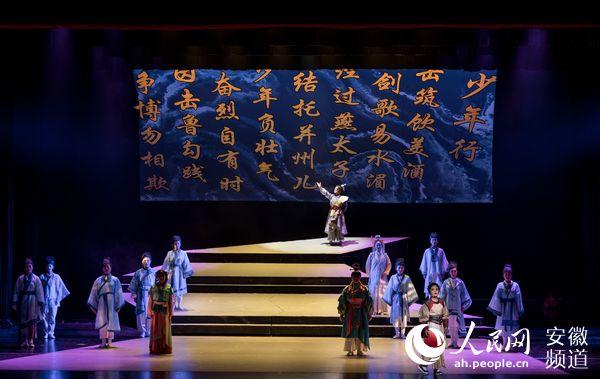 安徽马鞍山连续31年举办诗歌节