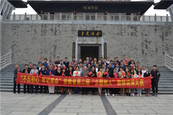 http://www.edaojz.cn/yuleshishang/300103.html