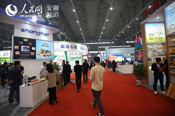 http://www.ahxinwen.com.cn/caijingzhinan/79708.html