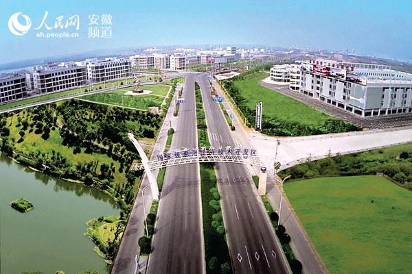 http://www.ahxinwen.com.cn/wenhuajiaoyu/80622.html