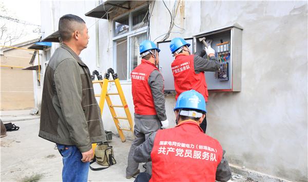http://www.ahxinwen.com.cn/wenhuajiaoyu/82426.html