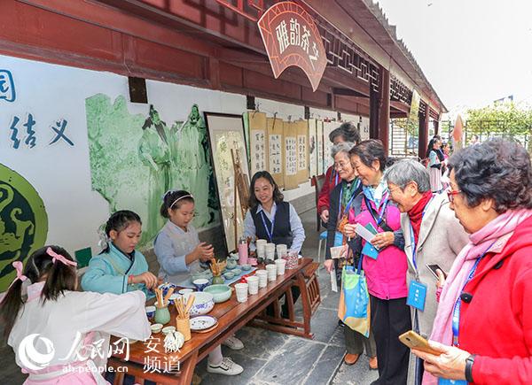 合肥市稻香村小学举行建校70周年暨课程展示活动
