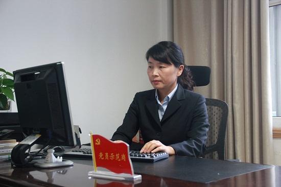 邮储银行铜陵市分行三农金融事业部总经理罗敏:秉承初心励志前行