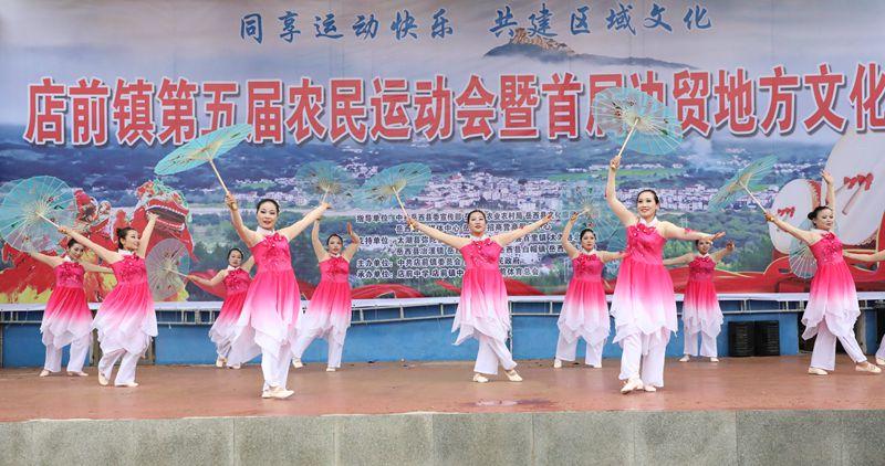 人民网:岳西店前镇广场舞舞出新