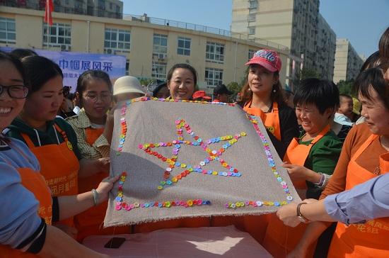 合肥高新区长宁中心家庭技能大赛举办