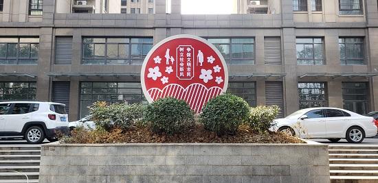 """包河区九华山路综合改造""""惊艳亮相"""""""