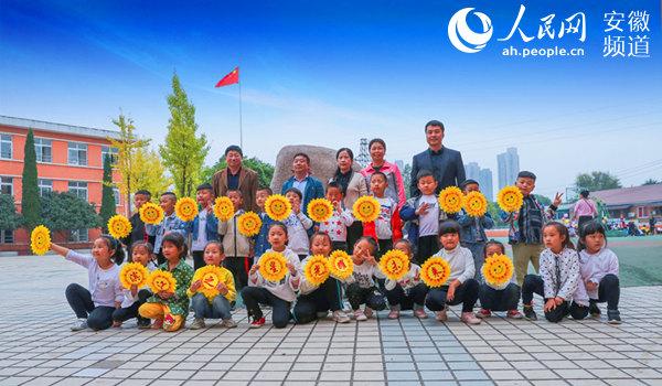 http://www.ahxinwen.com.cn/caijingzhinan/92825.html