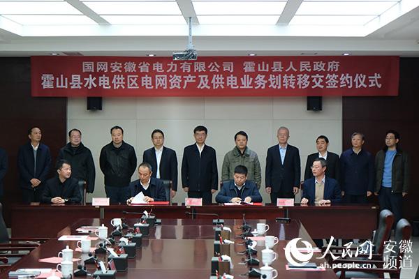 http://www.jienengcc.cn/gongchengdongtai/161629.html