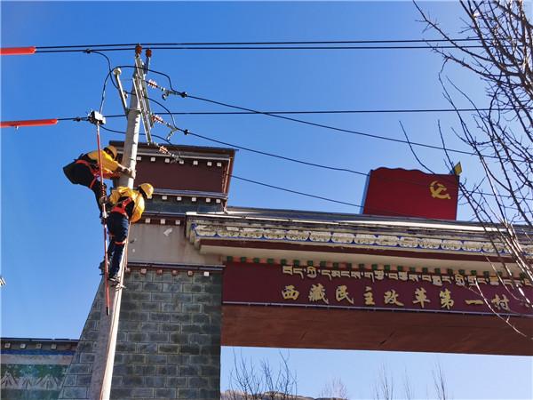 安徽电科院助力山南地区实现配网