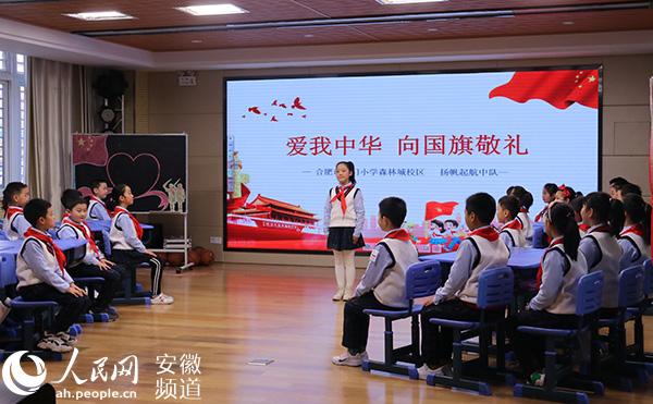 http://www.jiaokaotong.cn/zhongxiaoxue/279044.html