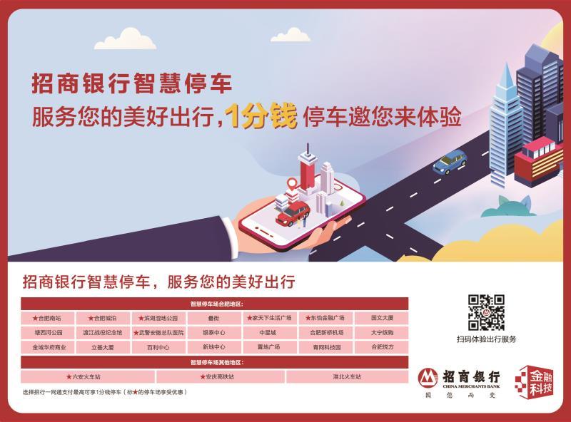 http://www.fanchuhou.com/junshi/1378090.html