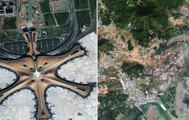 中国国家航天局公布高分七号卫星首批立体影像产品
