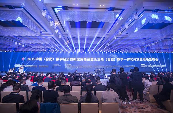 http://www.ahxinwen.com.cn/jiankangshenghuo/103741.html