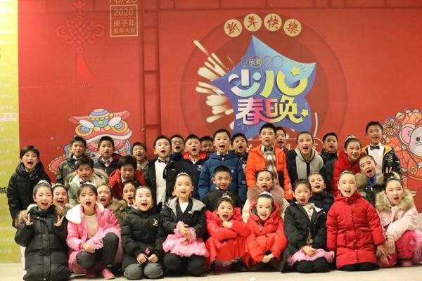 合肥梦园小学学生参加安徽少儿春晚