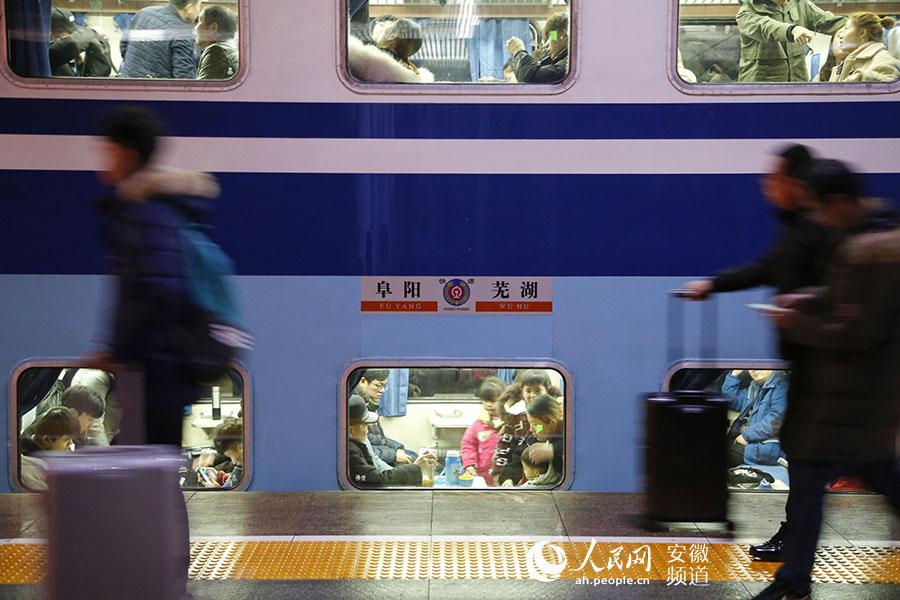 K5662在芜湖站。合肥客运段供图