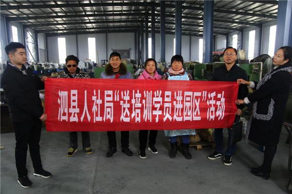 """甘肃旅游 泗县:产教融合纾解""""用工难"""""""